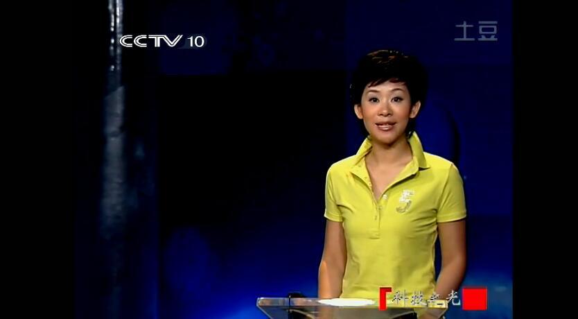CCTV10哥拜耳宣传视频