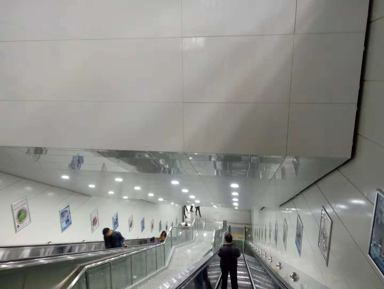 烏魯木齊地鐵一號線01.jpg