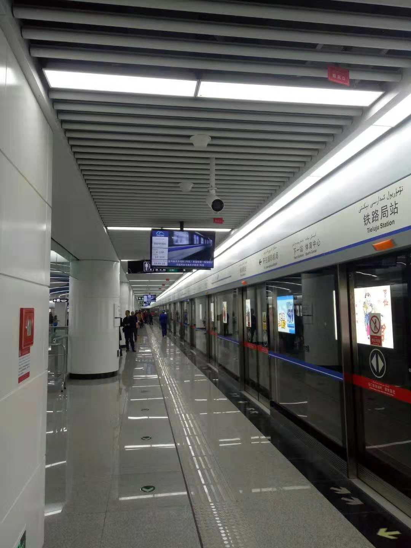 烏魯木齊地鐵一號線03.jpg